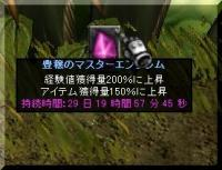 Screen(05_22-09_44)-0003.jpg