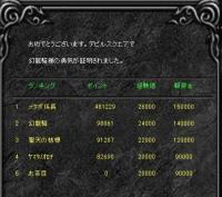 Screen(05_23-08_20)-0001.jpg