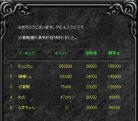 Screen(05_26-12_20)-0001.jpg