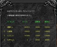 Screen(05_26-20_20)-0000.jpg