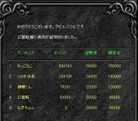 Screen(05_27-08_20)-0001.jpg