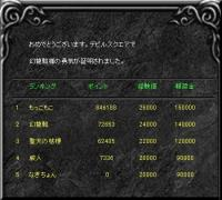 Screen(05_28-06_20)-0000.jpg