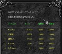 Screen(05_29-10_20)-0008.jpg