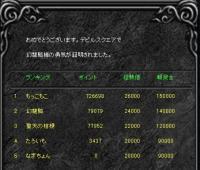 Screen(06_01-06_21)-0001.jpg