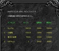 Screen(06_02-06_20)-0000.jpg