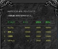Screen(06_02-08_20)-0000.jpg