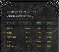 Screen(06_04-06_20)-0000.jpg