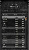 Screen(06_07-05_04)-0000.jpg