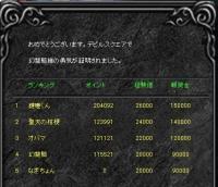 Screen(06_07-08_20)-0001.jpg