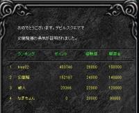Screen(06_08-06_20)-0001.jpg