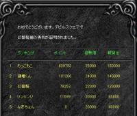 Screen(06_08-12_20)-0000.jpg