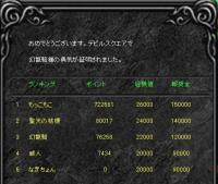 Screen(06_09-06_20)-0001.jpg