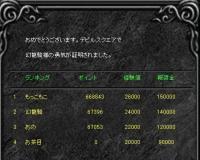 Screen(06_09-10_20)-0007.jpg