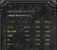 Screen(06_10-06_20)-0000.jpg