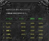Screen(06_10-08_20)-0002.jpg