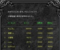 Screen(06_10-12_20)-0001.jpg