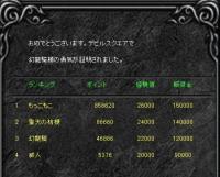 Screen(06_11-06_20)-0001.jpg