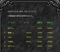 Screen(06_12-12_20)-0001.jpg