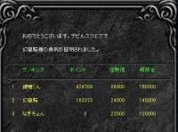 Screen(06_13-12_20)-0007.jpg