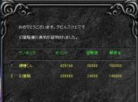 Screen(06_13-20_20)-0000.jpg