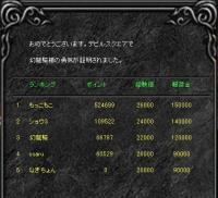 Screen(06_16-08_20)-0002.jpg