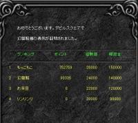 Screen(06_16-10_20)-0003.jpg