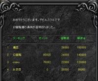 Screen(06_16-12_20)-0005.jpg