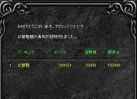 Screen(06_17-06_20)-0000.jpg