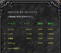 Screen(06_17-08_20)-0001.jpg