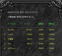 Screen(06_17-10_20)-0003.jpg