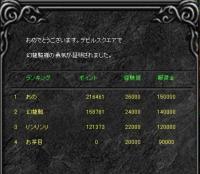Screen(06_17-12_20)-0005.jpg