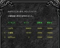 Screen(06_18-08_20)-0003.jpg