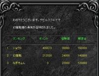 Screen(06_19-08_20)-0000.jpg