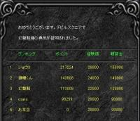 Screen(06_20-08_20)-0001.jpg