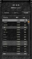 Screen(06_21-05_25)-0001.jpg