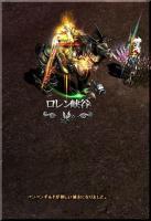 Screen(06_21-23_00)-0000.jpg