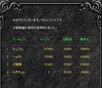 Screen(06_22-10_21)-0003.jpg