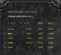 Screen(06_22-12_20)-0001.jpg
