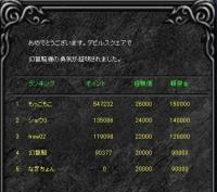 Screen(06_23-08_21)-0001.jpg
