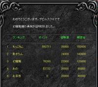 Screen(06_23-10_20)-0003.jpg