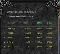 Screen(06_23-22_20)-0000.jpg