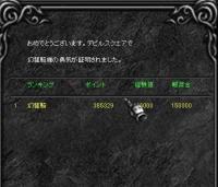 Screen(06_25-06_20)-0000.jpg
