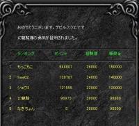Screen(06_26-08_20)-0002.jpg