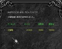 Screen(06_26-10_20)-0003.jpg