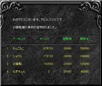 Screen(06_27-08_20)-0001.jpg