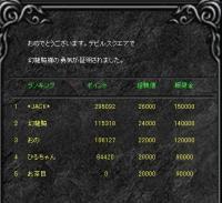 Screen(06_27-12_20)-0002.jpg