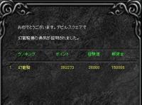 Screen(06_29-04_21)-0000.jpg