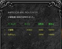 Screen(07_01-06_20)-0004.jpg