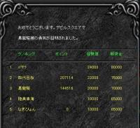 Screen(07_01-08_20)-0006.jpg