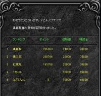 Screen(07_01-12_19)-0011.jpg